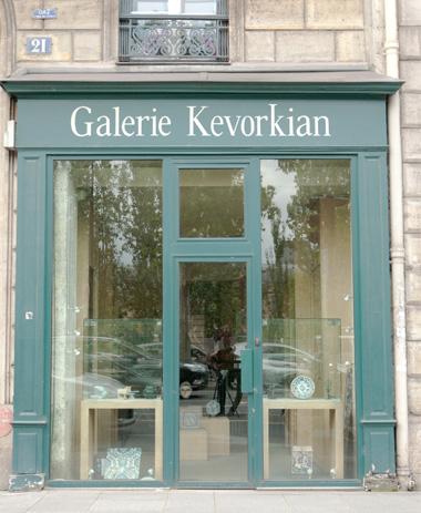 galerie kervokian 1964