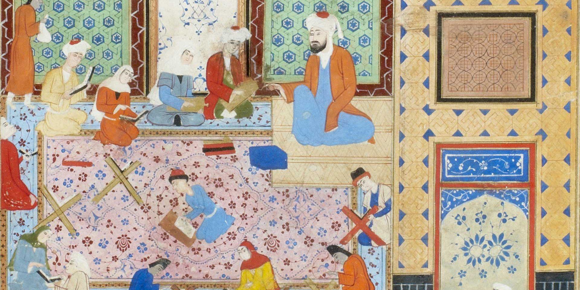 Miniature représentant Laila et Majnun à l'école