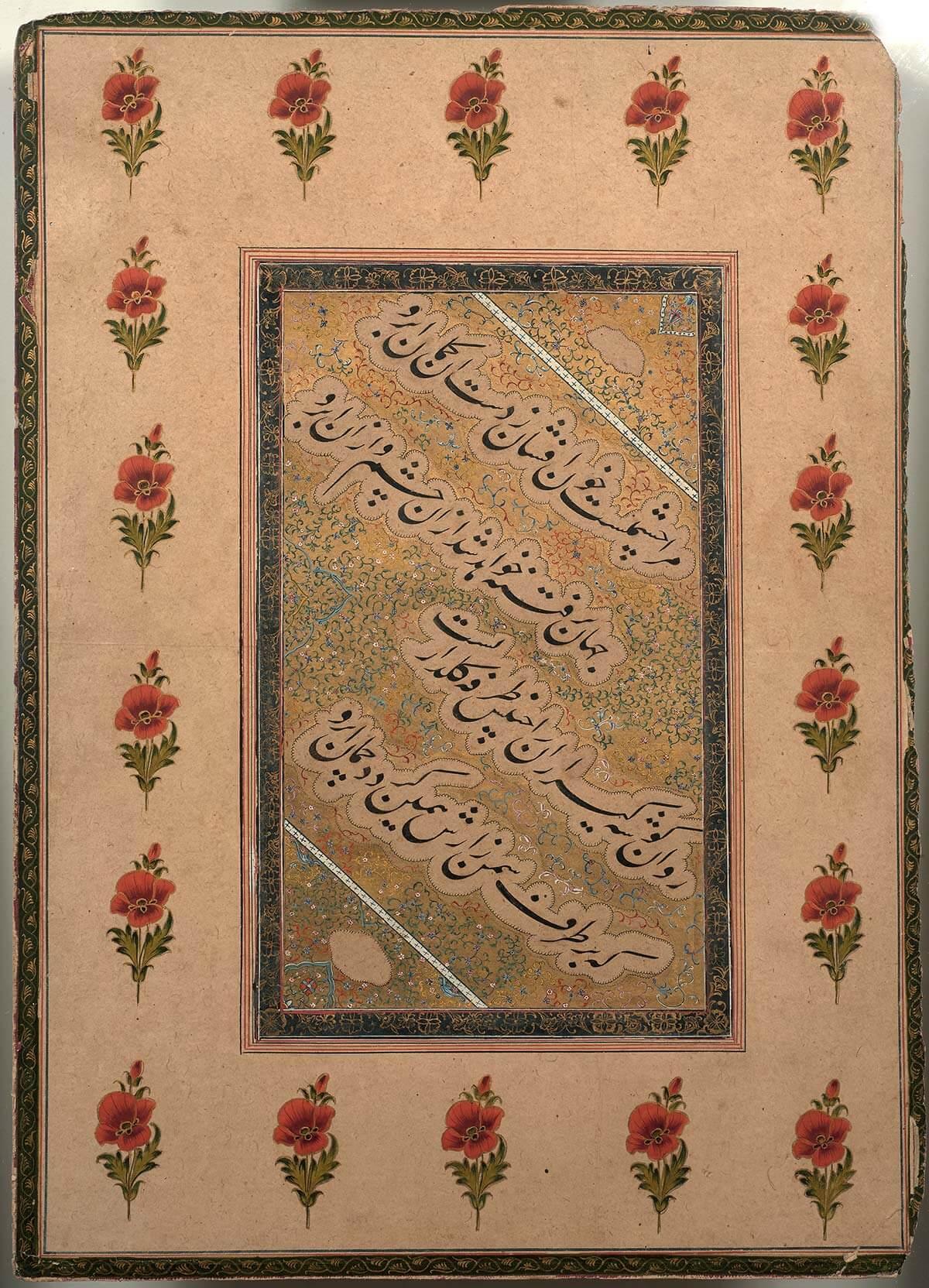 Page d'album à l'iris et à la calligraphie