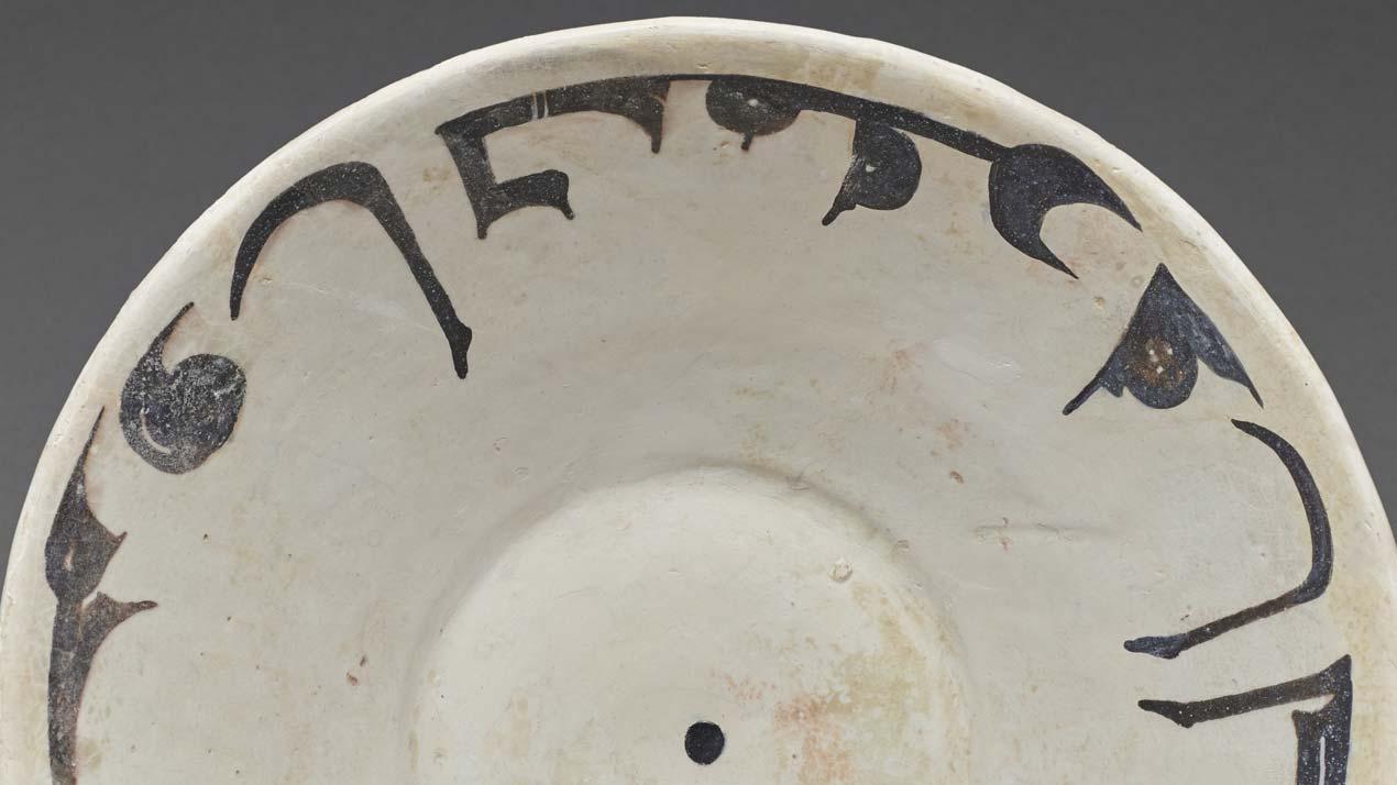 Détail coupe à l'inscription coufique