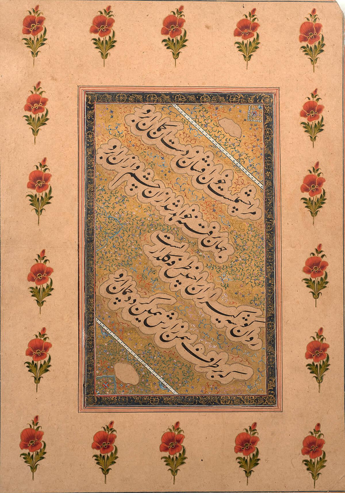 Page d'album à l'iris et à la calligraphie (verso)