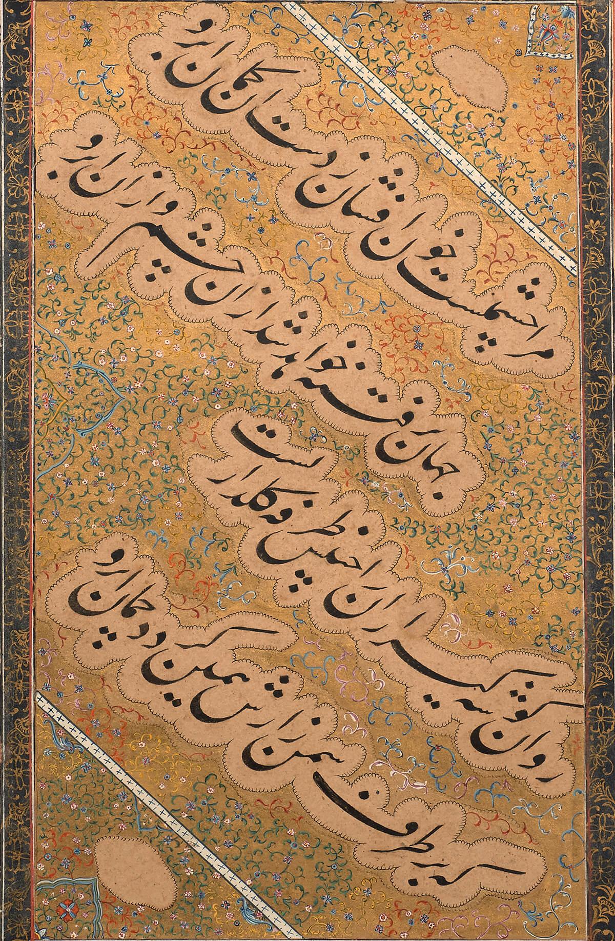 Page d'album à l'iris et à la calligraphie (détail)