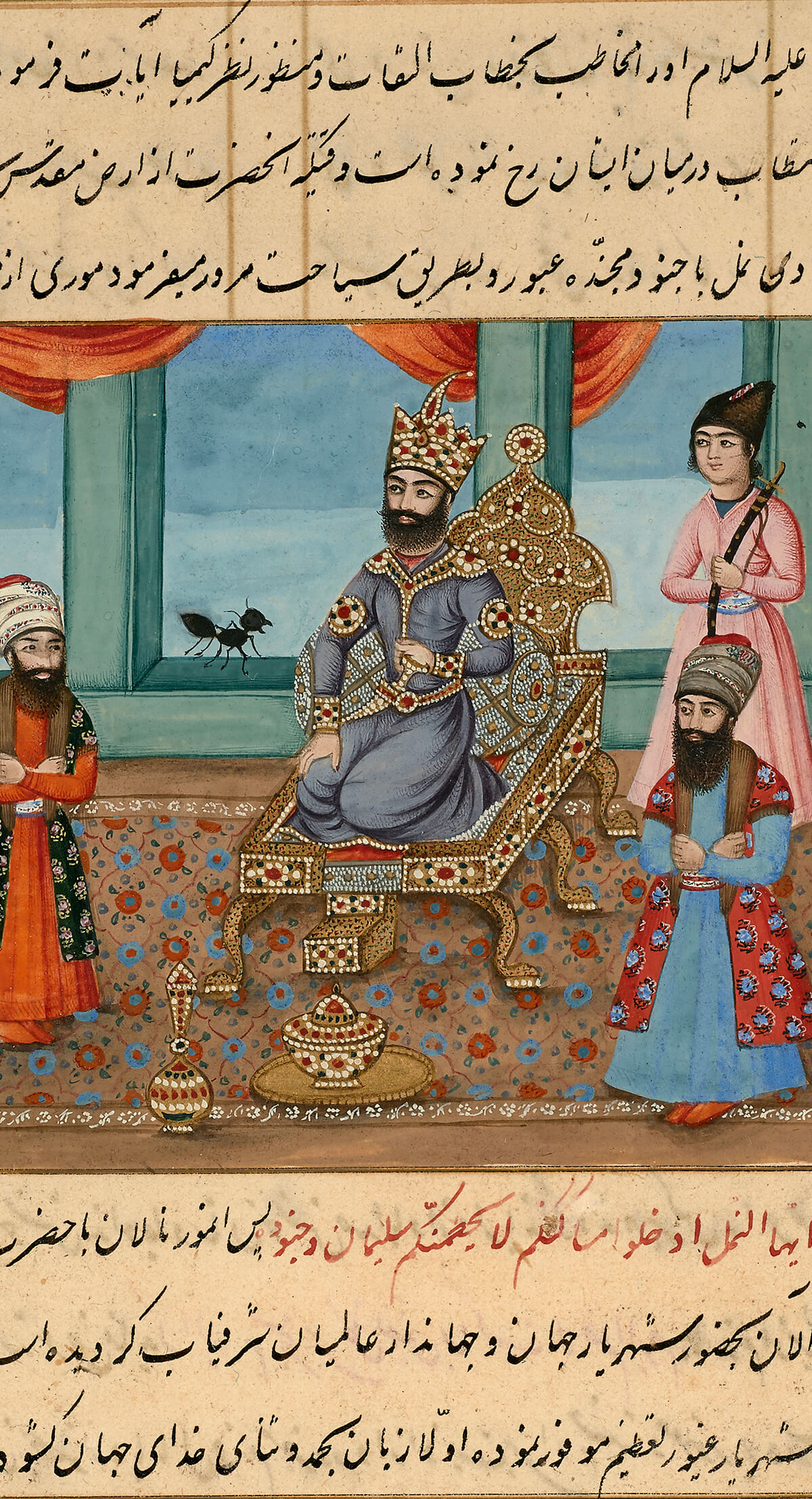 King Salomon and the ant - Illustrated folio from a Qajar Anvar-i Suhaili (detail)